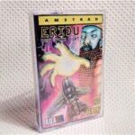 Eridu 8BP 02 Eridu: The Space Port