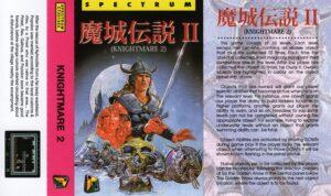 Knightmare 2 · ZX Spectrum