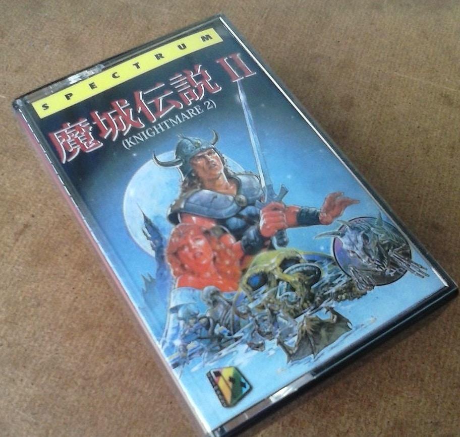 knightmare201 Knightmare 2 · ZX Spectrum